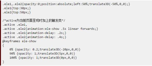 玩转HTML5bob网下载页面(动效篇)